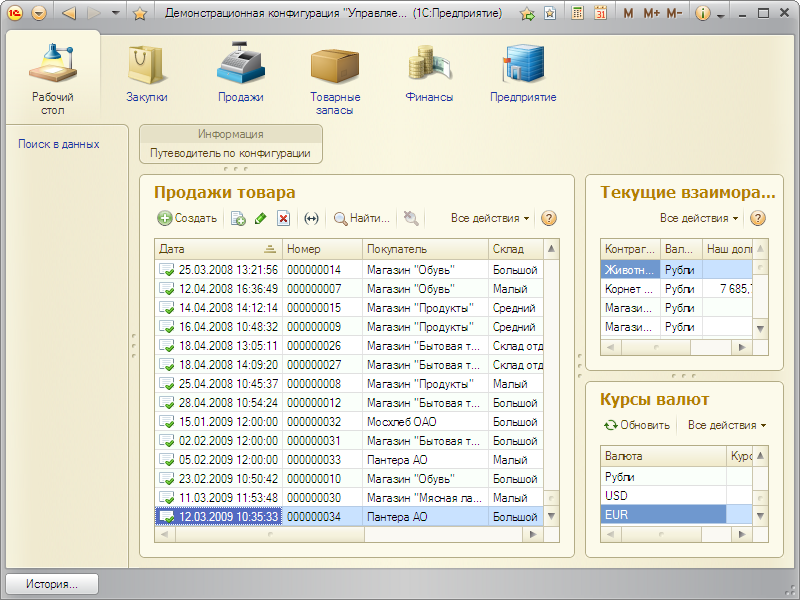 Кряк 1С 77 Windows7